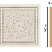 Вставка цветная Decomaster 186-2-14 (100*100) Декомастер фото