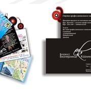 Изготовление рекламных листовок фото