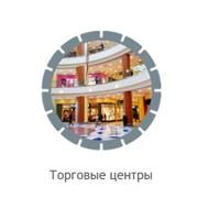 Монтаж систем видеонаблюдения для торговых центров. фото