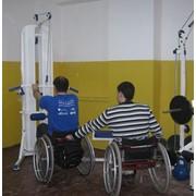 Тренажер для инвалидов фото