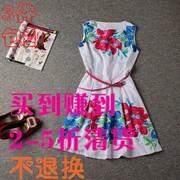 Платье 45025088137 фото