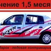 Автошкола БЦВВМ - лидер в обучении вождению фото