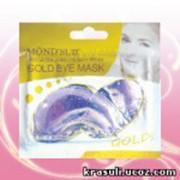 ТМ MOND'SUB Коллагеновая маска для кожи вокруг глаз с Биозолотом, 8г-фиол фото