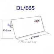 Конверт dl, с отрывной силиконовой лентой a, 110 х 220 мм, белый DL-65SA фото