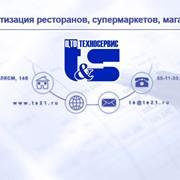 Сервисное обслуживание ККМ, ЧПМ, ФР фото