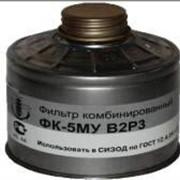 Арт. 6255 Коробка к противогазу B2Р3 Тамбовмаш фото