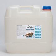 Жидкость для консервации(зимовки) 30л(WW) фото