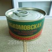 Икра Обкомовская фото