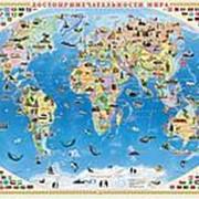 """Карта настенная Геодом """"Достопримечательности мира"""", бумага, ламинация, 101 х 69 см., 4250 фото"""