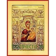 """Храм Покрова Богородицы Панагия """"Сумела"""" Богородица, икона на сусальном золоте (дерево 2 см с ковчегом) Высота иконы 10 см фото"""