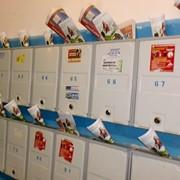 Распространение листовок по почтовым ящикам РТ фото