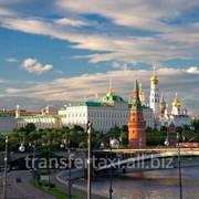 Такси Харьков-Москва, Москва-Харьков. фото
