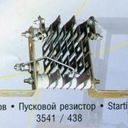 Пусковой резистор фото