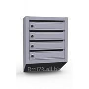 Ящик почтовый КН-4 фото