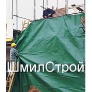Тент 3*5 Минск фото