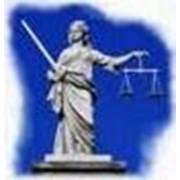 Независимая оценка имущества: интеллектуальной собственности, прав пользования фото