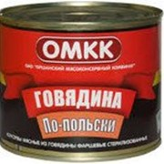 Тушенка говяжья, Оршанский мясокомбинат, Беларусь фото