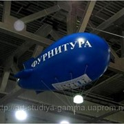 Рекламные дирижабли в Одессе фото