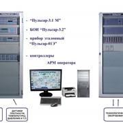 """Система обработки информации """"Пульсар - С1"""" фото"""