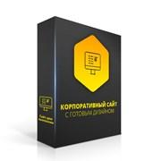 Разработка корпоративного портала фото