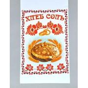 Рушник Хлеб да соль, №17 (35 х150 см) фото