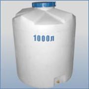 Резервуар для воды . Емкость вертикальная из полиэтилена обьемом 1000 литров фото