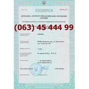 Строительная лицензия Украина фото