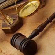 Юридическое сопровождение дел об административных правонарушениях фото