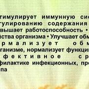 Фиточай Шиповник молотый Nafis Olam фото