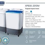 Стиральная машина XPB30-2013M фото