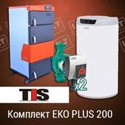 Комплект котельного оборудования EKO PLUS 200 (TIS + Drazice) фото