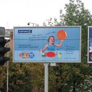 Размещение рекламы на рекламных щитах в Киеве и в регионах Украины Подбор эффективных адресных программ от 94 операторов Украины 15 лет опыта Контроль координация отчетность фото