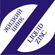 Жидкий цинк Liquid Zinc® фото
