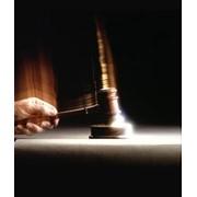 Защита прав потребителей фото
