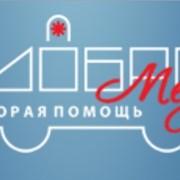Перевезти больного на машине скорой помощи из Алушты в Киев, в Москву, в Витебск - фото