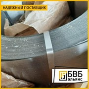 Лента нержавеющая 12Х18Н10Т (Х18Н10Т) 0,25х259 мм холоднокатаная фото
