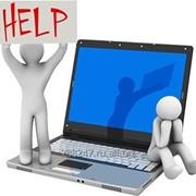 Оперативная компьютерная помощь фото
