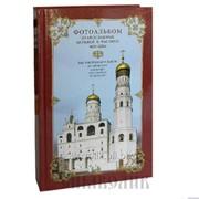 Книга Фотоальбом православных церквей и часовен Москвы Составитель Н. А. Прудникова фото
