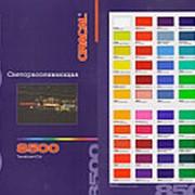 Пленка ORACAL 8500 (транслюцентная) фото