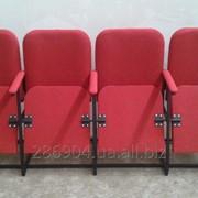 """Кресло для актового зала """"Реал"""". фото"""