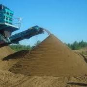 Песок, Песок Чернигов, Песок Чернигов, Песок карьер, песок в Чернигове цена, песок в Чернигове купить, песок в Чернигове доставка, песок в Чернигове карьер, песок Чернигов цена, песок Чернигов купить, строительный песок Чернигов, строительный песок Черниг фото