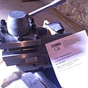 Суппорт в сборе с резцедержателем 16К20 фото