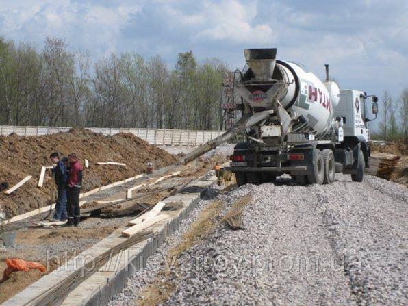 Смеси бетонные бсг в25 цена дома из керамзитобетона фото