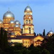 Туры в Абхазию фото