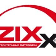 """Стротельные материалы: Сухие строительные смеси, водно-эмульсинные краски, Клей ПВА, Грунтовка. Бренд """"ZIXX"""" фото"""