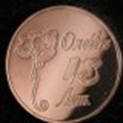 Медали спортивные бронзовые фото