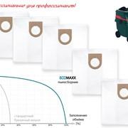 Мешки-пылесборники для пылесосов METABO ASR 2025 фото