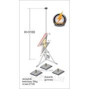 Мачта оцинкованная для молниеуловителей на подставках (для поднятых молниеприемников) / молниезащита фото