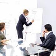 Курсы обучения управлению, менеджменту фото