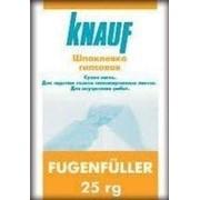 Шпаклевки, KNAUF Fugenfuller, универсальная гипсовая шпаклевка фото